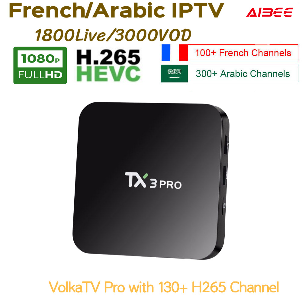 Volka TV pro 1400 TV Channels with H265 IPTV Box Android 7 1 Smart IPTV Box
