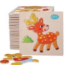 Fallout игрушка-головоломка jigsaw intelligence развивающие формы деревянные baby животных мультфильм детей