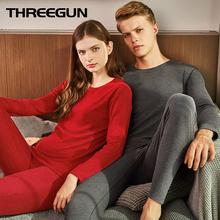 THREEGUN Men Thermal Underwear Couple Long Johns Winter Tops Pants 2 Piece Set Thermo Underwear Round