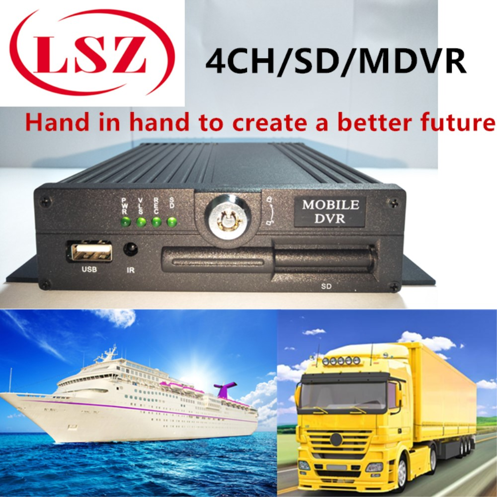 4CH MDVR vehicle monitoring equipment, video recorder SD truck load monitoring host general vehicle equipment equipment
