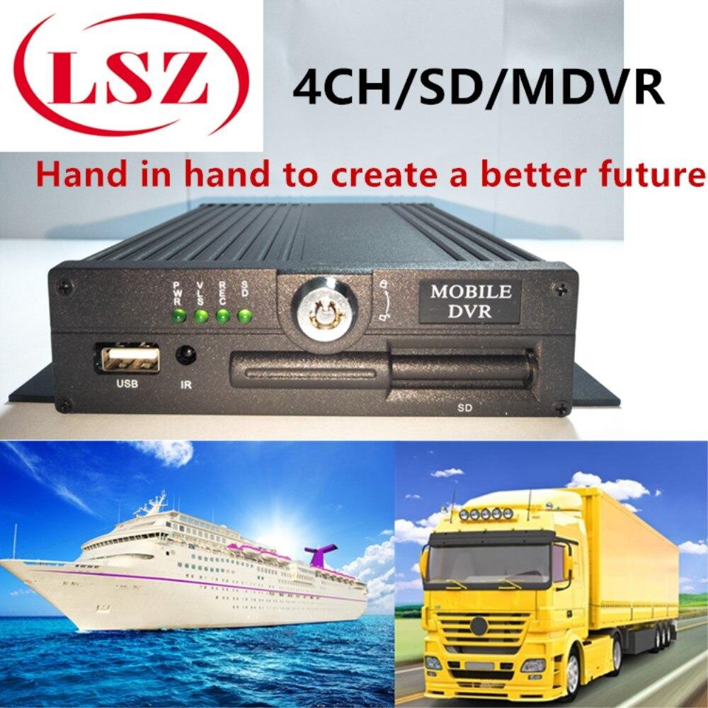 4CH MDVR veicolo apparecchiature di monitoraggio, video registratore SD camion carico host di monitoraggio attrezzature generali di veicoli4CH MDVR veicolo apparecchiature di monitoraggio, video registratore SD camion carico host di monitoraggio attrezzature generali di veicoli