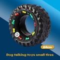 Высокое Качество Pet Puppy Chew Squeaker Скрипучий Sound Шины Для Собаки Игрушки Хэллоуин Рождество Ю. Г.