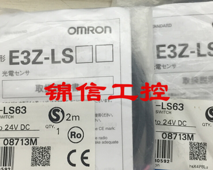 E3Z-LS63 OMRON photoelectric sensor new and original e3z ll86 e3z ls86 omron photoelectric switch 12 24vdc