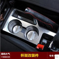 car-styling Stainless steel Accessories Center Console Cup Holder Panel Molding Trim Cover for Jeep Compass Patriot 2011-2015