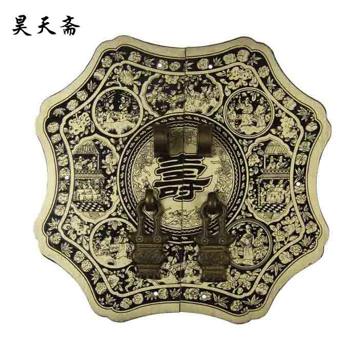 [Haotian vegetarian] bronze Chinese Ming and Qing antique furniture copper fittings brass lock piece new Chinese Door Handle [haotian] bronze fast new chinese antique furniture ming and qing copper door handle lock sheet four seasons peace subsection