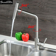 New Free Shipping SUS304 Stainless Steel Nickle Kitchen Faucet Various Styles 360 Rotation Hot and Cold Water Sink Mixer Tap