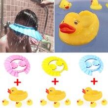 4 шт. резиновая желтая утка семья плавающая Ванна игрушка+ детский шампунь для купания шапочка для душа