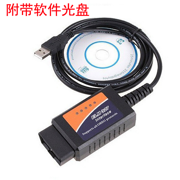 US $6 99 |ELM327 USB V1 5 modified for Ford Forscan ELMconfig FOCCCUS  CH340+25K80 chip HS CAN / MS CAN Free Shipping on Aliexpress com | Alibaba  Group