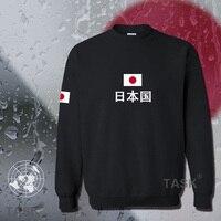 Japan Nippon 2017 hoodies mannen sweater polo zweet nieuwe hiphop streetwear jerseyes trainingspak natie Japanse vlag fleece JP