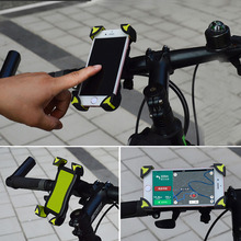 Bicycle Bike Phone Holder Antiskid 360 Rotating Cell Phone Stand Mount For iPhone 5 5s 6 6s 7 7Plus 8 X Plus Samsung S6 S7 S8 LG