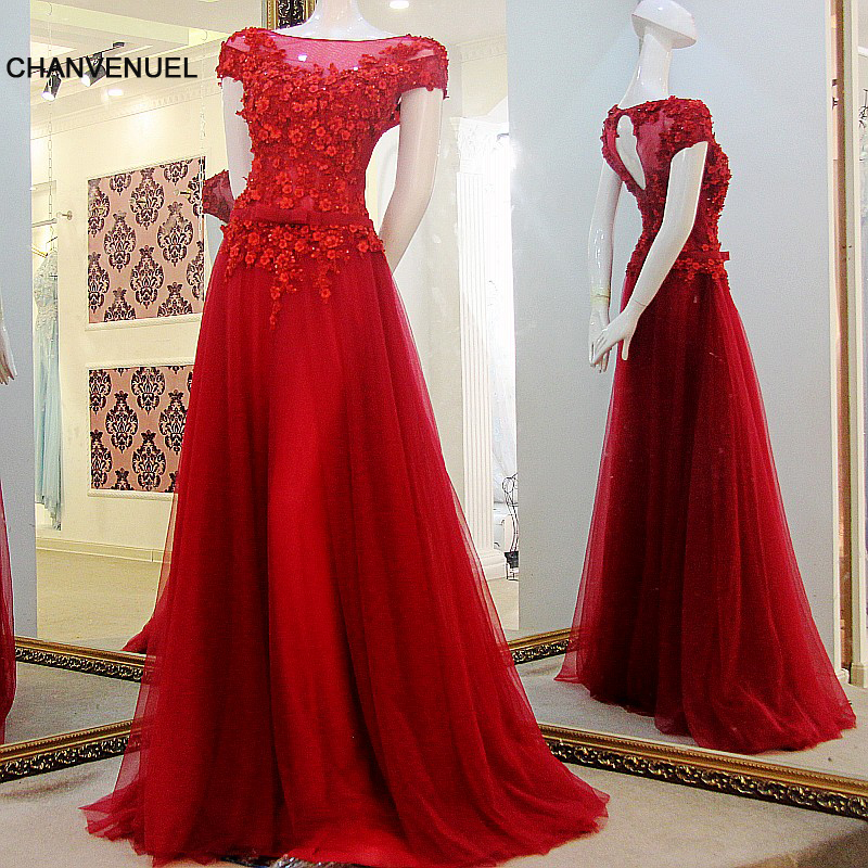 LS79630 embroidered evening dress beaded flowers short sleeves corset back floor length tulle long red evening
