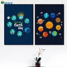 Cartoon Earth Sun Planet Wall Art Canvas Posters And Prints Painting Nordic Poster Pictures Kids Room Decor