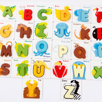 26Pcs Set Baby Assembling Kid 3D Jigsaw Cartoon Animals Puzzle 26 Letters Wooden Educational Toys For