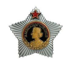 Medalhas da urss pedido de suvorov 1st classe metal cccp soviéticos emblemas cópia