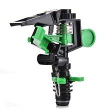 цены 1 Pc Sprinklers 360 Degree Gear Spray Nozzle Spraying Water Irrigation Plant Dripper Sprinkler Garden Tools Lawn Irrigation