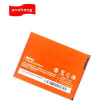 3100 mAh BM42 baterii do Xiaomi Red rice redmi hongmi 1 1 s 2 2A smartfon(China)