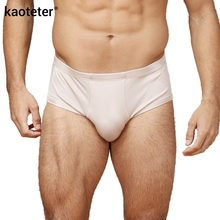 100% Pure Silk Men's Briefs Men U Shape Cutting Antibacterial Man Comfortable Sexy Underpants Middle Waist Male Underwear
