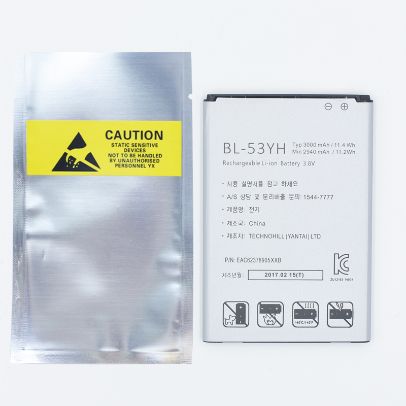 Image 4 - Hekiy NEW 100% BL 53YH Phone Battery For LG G3 D855 D850 D858 D859 F460 Real 3000mAh High Quality Mobile Replacement Battery-in Mobile Phone Batteries from Cellphones & Telecommunications