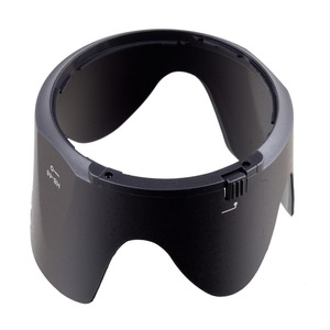 Image 5 - Горячая продажа HB 48 HB48 бленда объектива для NIKON 70 200 мм f/2,8G AF S VR II