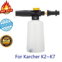 Śniegu foam lance/spieniacz pistolet cannon/Generator piany/dysza pianowa/myjnia samochodowa opryskiwacz mydła dla Karcher K  serii myjka ciśnieniowa