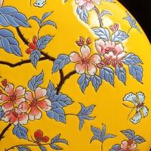 Flat Retro Yellow Chinese Style Ceramic Vase