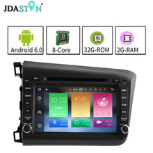 JDASTON Octa Core 2GB RAM 32G ROM 2DIN Android 6.0 Car DVD Player For HONDA CIVIC 2012 GPS Navigation Radio 1024*600 DVR 3G WIF