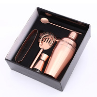 [ Fly Eagle ] 600ML Stainless Steel 5PCS Copper Plated Cocktail Shaker Mixer Drink Bartender browserKit Bars 520/sets Tools
