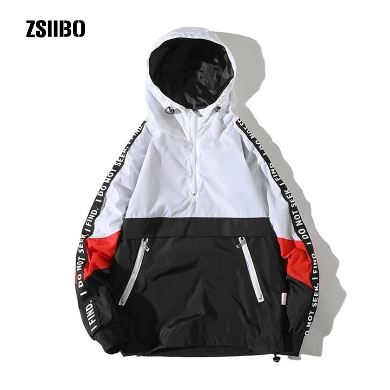ZSIIBO Hooded Sweatshirt Men's Autumn Style Loose Hooded Assault Large Size Men's Hooded Sweatshirts Hoody WGWY29
