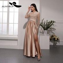 Alagirls Новое поступление платье для выпускного вечера 2020