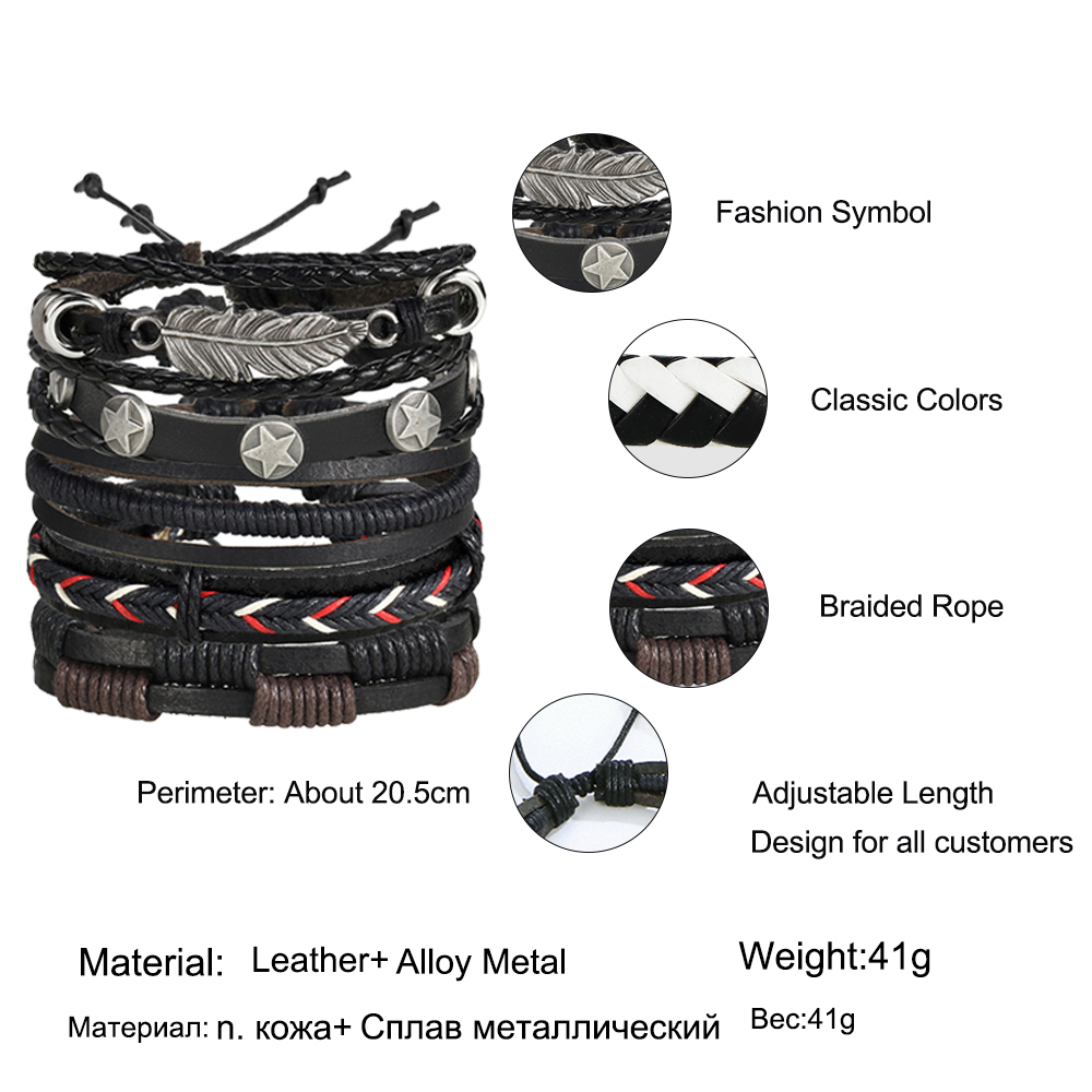 IF ME Vintage Leaf Feather Multilayer Leather Bracelet Men Fashion Braided Handmade Star Rope Wrap Bracelets & Bangles Male Gift 5