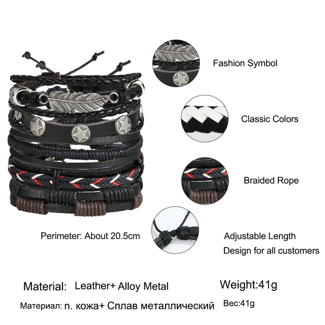 IF ME Vintage Leaf Feather Multilayer Leather Bracelet Men Fashion Braided Handmade Star Rope Wrap Bracelets & Bangles Male Gift 6