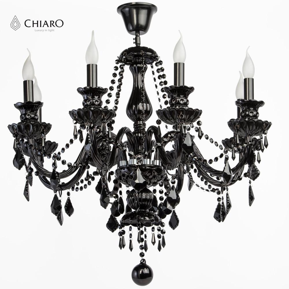 цена на Ceiling Lights CHIARO 313012308 lighting chandeliers lamp Indoor Suspension Chandelier pendant