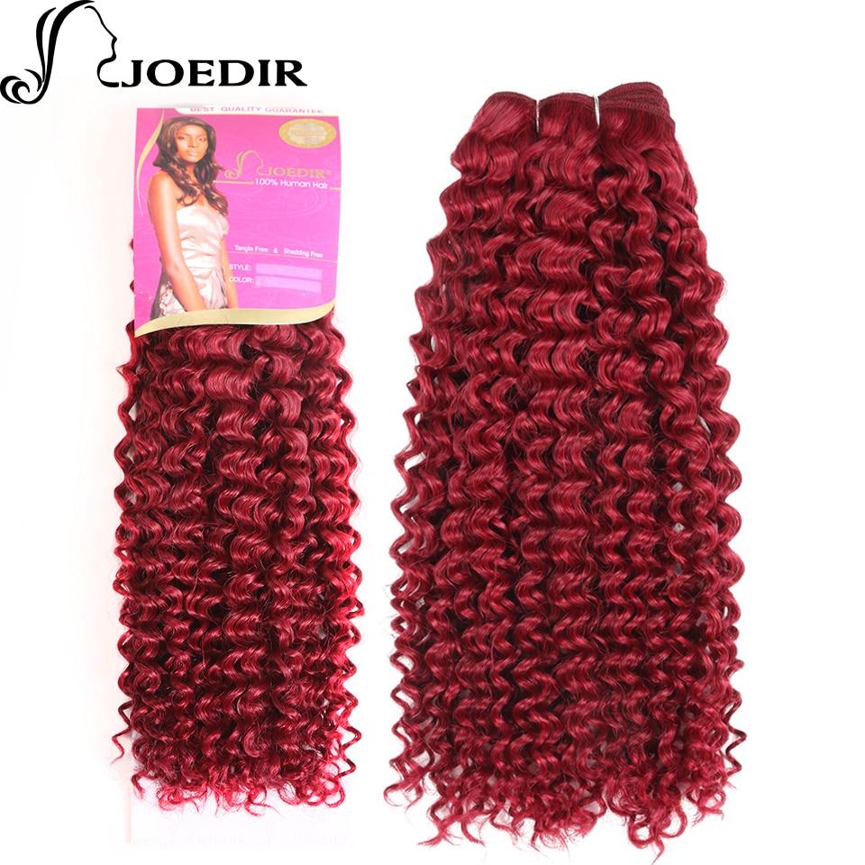 Joedir Pre-Colored Burgundy Human Hair Bundles Indian Afro kinky Curly Hair Weave 1 Bundle Burg# Curly Hair Extensions 100g
