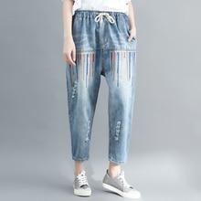 купить Vintage Ripped Hole Jeans Female Casual Pocket Harem Denim Pants Summer Autumn Elastic Waist Women Embroidery Trousers Plus Size по цене 1608.09 рублей