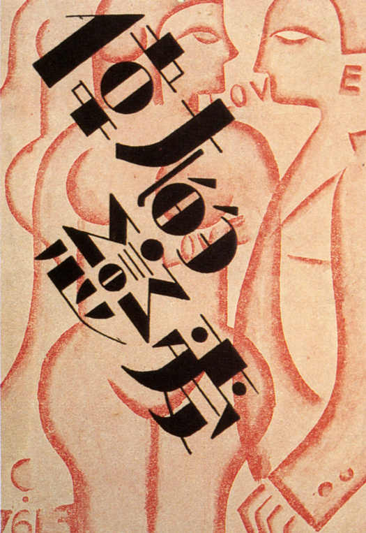 Большой черный волк, 1930 Шанхай Экспрессия графический дизайн Китай ретро, ВИНТАЖНЫЙ ПЛАКАТ холст своими руками искусство домашний бар Плакаты Декор