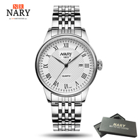 Mens Watches Top Brand Luxury Quartz Watch NARY Fashion Casual Business Watch Women Wristwatches Lovers Watch Relogio Masculino