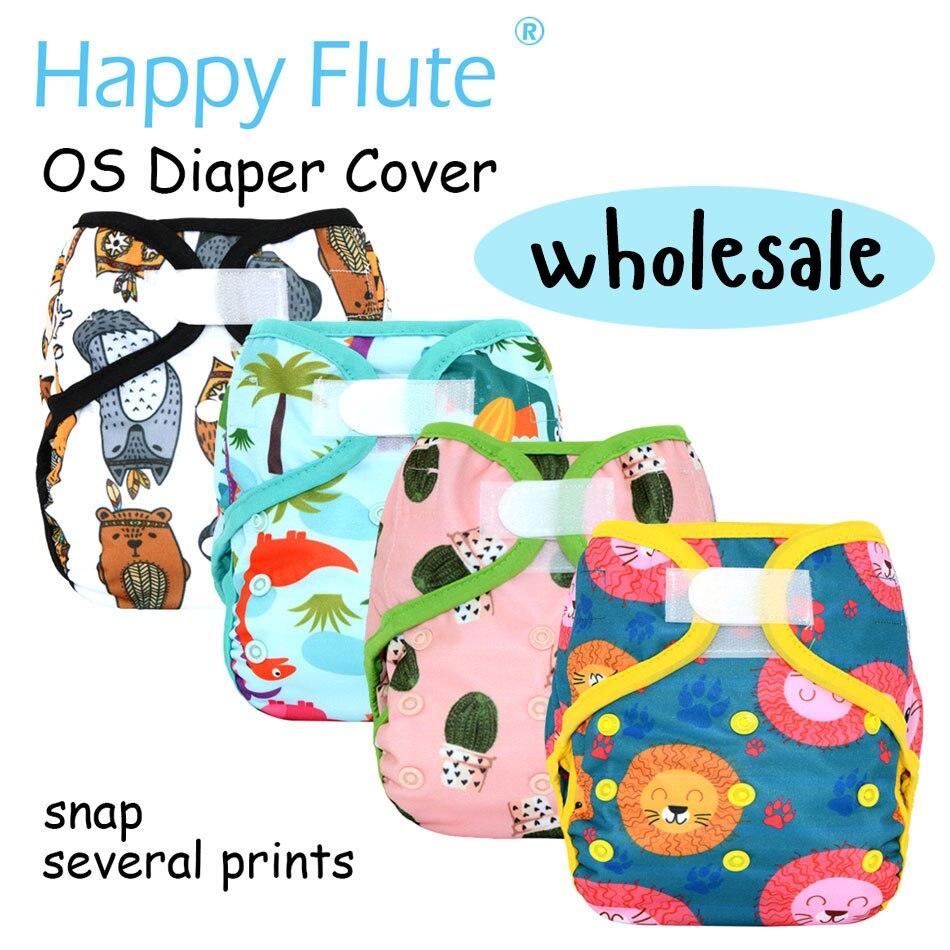 50 pcs/lot Heureux Flûte OS bébé tissu diaper cover avec ou sans bambou insérer, étanche, réglable, fit 5-15 kg bébé