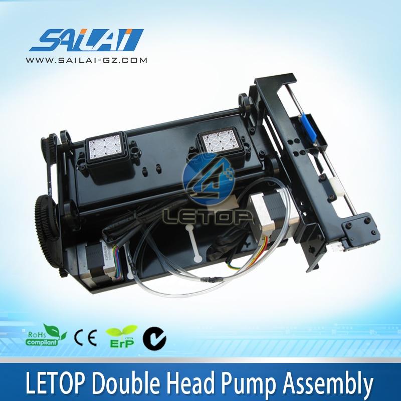 On Sales Zhongye Black Double Head Dx5 DX7 Pump Assembly