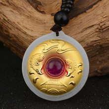 Jade Pendant High Quality Unisex Best Gift Good Luck Necklace For Men Women Hetian