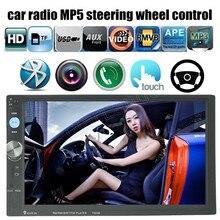 7 Pulgadas 2Din Coche Radio Reproductor MP5 MP4 Pantalla Táctil Bluetooth cámara trasera/DVR de entrada estéreo de control del volante FM/USB/TF/AUX