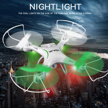 New 2.4G 4CH D66WG RC Quadcopter Hold 0.3 Megapixel Camera WIFI Real-time Transmission Unmanned Aerial Vehicles Drone Wholesale