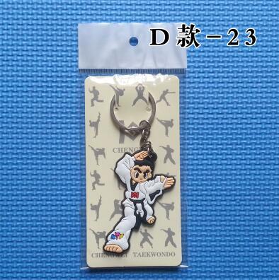D21-D34 брелок тхэквондо поставляет спортивный подарки Keepsake кулон ключ кнопки кольцо