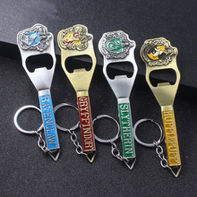 HP Four University Keychains Gryffindor Hufflepuff Ravenclaw Slytherin Badge bottle opener Gift for fans