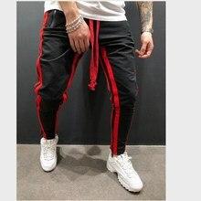 Новые мужские брюки для бега, Брендовые мужские брюки, повседневные штаны, спортивные штаны для бега, серые повседневные эластичные хлопковые спортивные штаны для фитнеса, фирменные спортивные штаны с логотипом