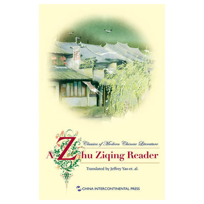 Classics Of Modern Chinese Literature: A Zhu Ziqing Reader Language English Keep On Lifelong Learn As Long As You Live-342