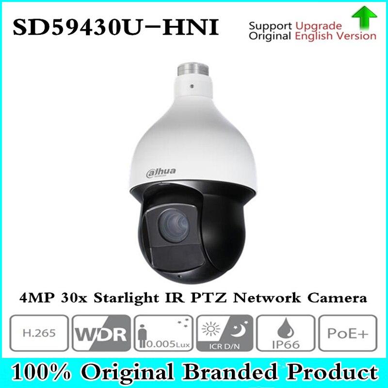 Оригинальный SD59430U-HNI 4Mp PTZ Сеть ИК PTZ скорость купольная IP камера для замены SD59230U-HNI автоматическое отслеживание оригинальный DH-SD59430U-HN