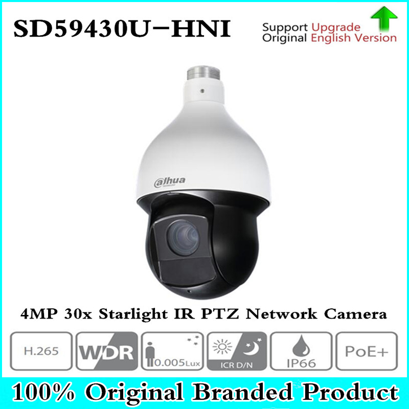 D'origine SD59430U-HNI 4Mp PTZ Réseau IR PTZ Speed Dome IP Caméra à remplacer SD59230U-HNI auto suivi originale DH-SD59430U-HN
