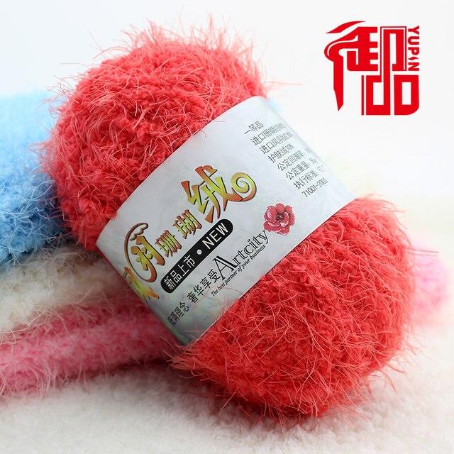 Tienda Online 200g, 2 madeja coral terciopelo line toalla hilo de ...