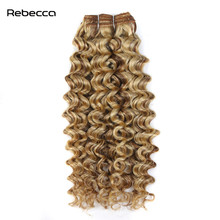 Rebecca Human Hair Clip Ins Peruvian Non Remy Hair Extensions Afro Kinky Curly 10-22 Inch 7pcs/ Set Color P6/613 Free Shipping