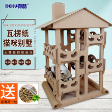 Cats Luxury Cardboard House 4 Layers Large Villa Mascotas Scratcher Scratch Board Cat Climbing Tree Tower Thickening Furniture-in Furniture & Scratchers from Home & Garden